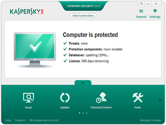Screenshot of Kaspersky Internet Security 2017 1