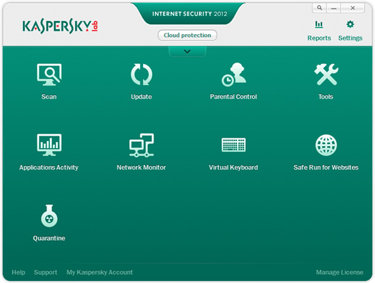 Screenshot of Kaspersky Internet Security 2017 2