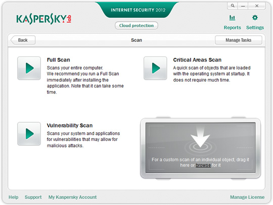 Screenshot of Kaspersky Internet Security 2017 3